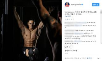 김재우, '19금 빅파이' 해시태그 게재… '뜻밖의 홍보' 효과