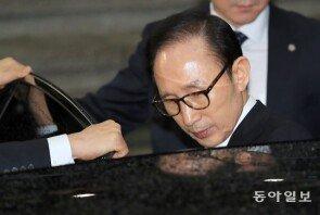 [속보] 검찰, 이명박 전 대통령 구속영장 청구