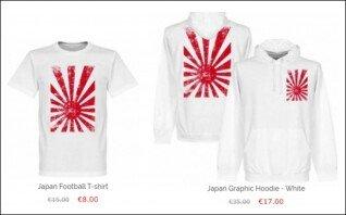 FIFA, 韓 유니폼 日 표기 사과…전범기 티셔츠 판매는 여전