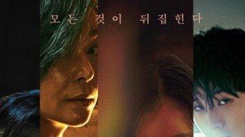 """""""손익분기점 넘겨라""""…영화 '마녀', 관객들의 자발적 N차 관람"""
