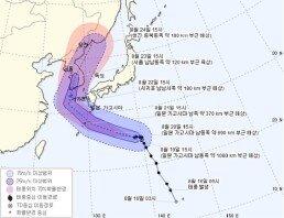 태풍 '솔릭', 이번주 한반도 상륙…강한 비바람 예상