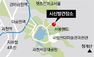 """서울대공원 토막 시신, 1차 부검 결과 """"공구에 의해 절단"""""""