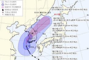 태풍 솔릭, 한반도 상륙…24일 서울 유·초·중 휴업