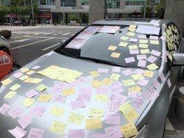 """""""부끄럽지 않나요?""""…송도 불법 주차 차량에 붙여진 메시지"""