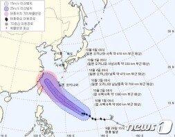 """태풍 '짜미'→'콩레이'까지 북상…""""한반도 영향 없을 것"""""""