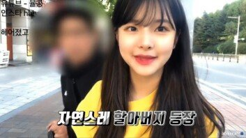 """""""임신하려면…"""" 방송 중 성희롱 당한 여성 BJ '충격'"""