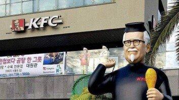 """""""특색있네!""""…제주 현지화된 KFC 할아버지, '폭소'"""