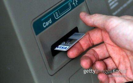 """""""아파트 단지에 ATM기 설치""""… 어떻게 생각하십니까?"""