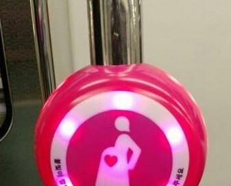 임산부 양보신호등 '핑크 라이트', 어떤가요?