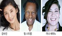 世界文化界知名人士体验韩国文化