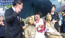 """中国""""慰安妇""""历史博物馆在上海师范大学开馆,并建立首个慰安妇少女像"""
