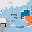 SK创新公司在南中国海开采原油获得成功