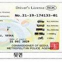 """警察厅发放33个国家通用""""英文驾照"""""""