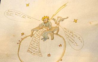 《小王子》作者圣埃克絮佩里画的情书插画以逾24万欧元的价格成交