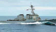 美軍兩艘宙斯艦在韓半島附近海域舉行反潛演習