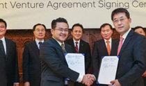 現代汽車在印尼設立合作法人,建立東南亞出口前哨基地