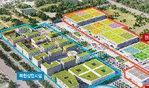 """在印度刮起的""""會展韓流"""",韓國企業將負責運營印度最大規模的展廳IICC"""