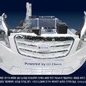 """""""爲搶占中國汽車電池市場"""",LG化學將在中國南京建大型汽車電池工廠"""