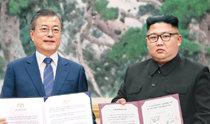"""金正恩將訪問首爾……文在寅:""""如無特殊情況,將在年內"""""""