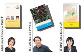 """""""小說匠人""""們的回歸,韓國文壇的代表性中堅作家們紛紛發表新作大舉出擊"""