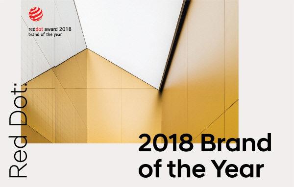 """現代汽車在韓國汽車企業中首次被選爲德國紅點設計獎""""年度品牌"""""""