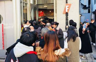 電影《朴烈》在日本首映,某電影院門票銷售一空