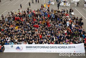 BMW 모토라드 데이즈 2014
