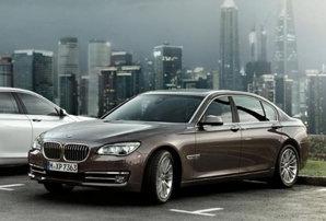 신형 BMW 7시리즈