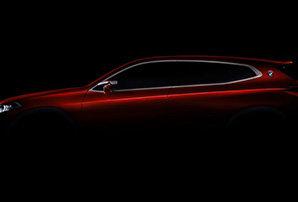 BMW X2 콘셉트