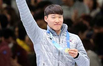 Snowboarder Lee Sang-ho grabs gold at 2017 Asian Winter Games