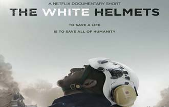 Syria's 'White Helmets' to attend Oscars