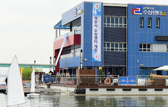 Yeoju water sports center opens in Namhan River