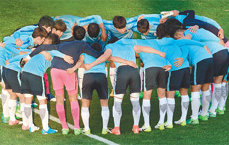 Korean U-20 football team to play against Argentina