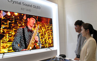 Displays evolving to incorporate speaker and keyboard