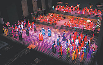 A heroic saga reborn as traditional Korean music and dance