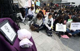 Victim of Japan\