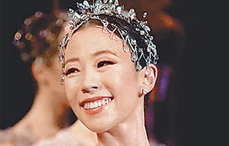 Park Se-eun, first Korean principal dancer of Paris Ballet Theater