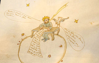 'Little Prince' author's illustration sold for 300 million won