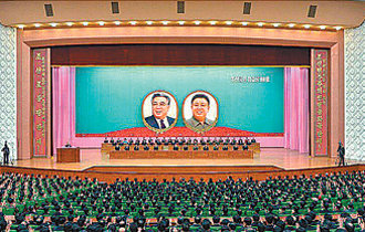 Did Kim Il Sung's family participate in 1919 independent movement?