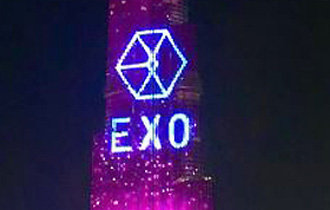 K-pop band EXO conquers the world's tallest building
