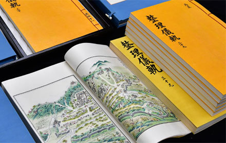 Suwon city to hold exhibition of records on Joseon royal protocols