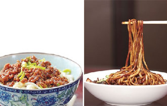 Unique history behind beloved black noodles
