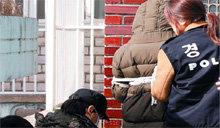 「横道な犯罪者の顔など隠すな」 実娘殺害遺棄事件の現場検証で住民たち激怒