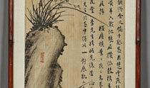 独立運動家・友堂の6兄弟の愛国魂が鮮やか…ソウル歴史博物館で「8・15企画展」