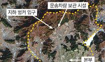 米シンクタンクCSIS、「未申告の北朝鮮ミサイル基地」を公開
