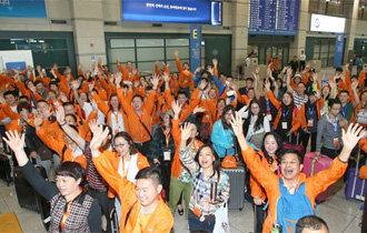 中国人観光客3500人、漢江でコンサートを楽しみながらサムゲタンパーティー