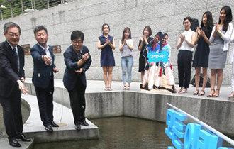 清渓川の外国コインで水不足国の子供たちを支援