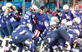 アイスホッケー女子、米国が20年ぶり五輪金