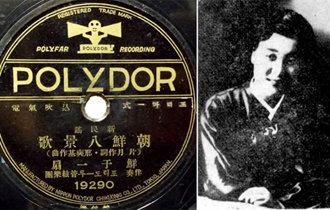 分断の最大犠牲曲「朝鮮八景歌」、南北政治によって勝手に歌詞が替えられた