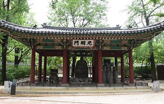 日本が強制移動した徳寿宮光明門、80年ぶりに元の場所に